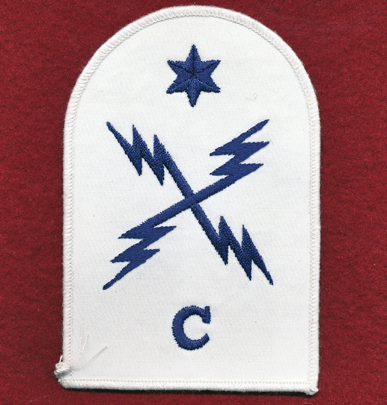 Electrical Technical Insignia