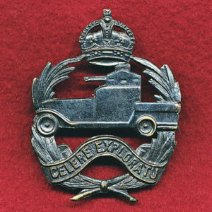 1 Armoured Car Regiment Hat Badge