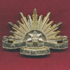 Hat Badge - G.S. Rising Sun (FEDERATION STAR)