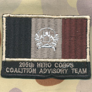 Afghanistan - 205th HERO CORPS CAT  (subdued)