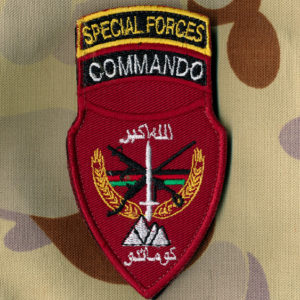 Afghanistan -  SF COMMANDO