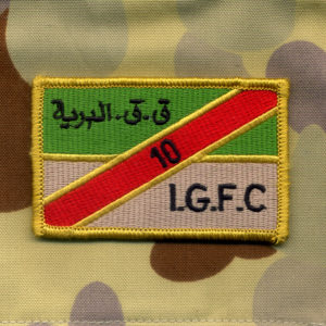 IRAQ  - Iraq Ground Forces Command - 10 Division