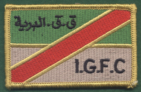 IRAQ - IGFC Patch