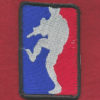 Afghanistan - Door Kicker (Memento patch) (#1)