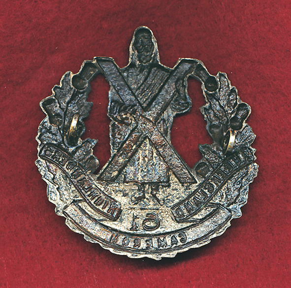 61 INF BN  Hat Badge  (Oxy)  (30/42) (#2)