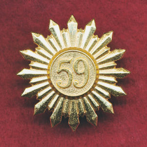 59 INF BN  Collar Badge  (53/60)