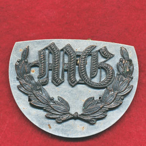 Machine Gunner Badge (#1)