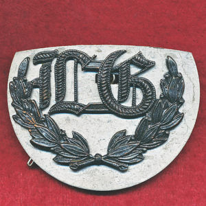 Lewis Gunner Badge (#4)