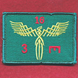 ENGNR -  3 Combat Engineer Regiment