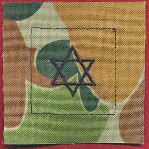 Chaplains Department patch DPCU - Jewish Chaplain