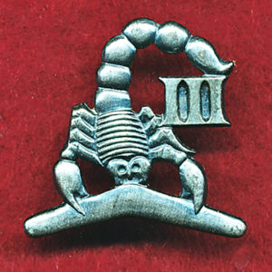 3/4 Cavalry Regiment Collar Badge (w/R)