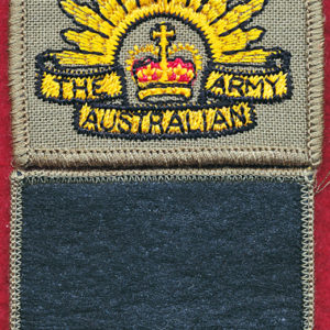 Rising Sun Patch - (#2)