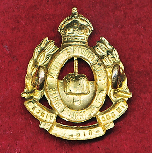 44 INF BN Collar Badge - Officers - (30/42)