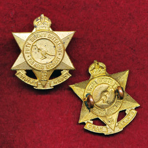 57 INF BN (Merri Regt) Collar Badge (30/42)