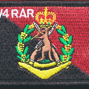 2/4 RAR patch