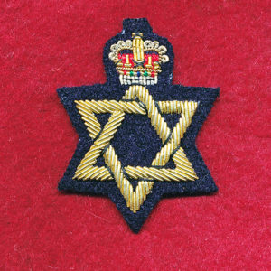 Beret Badge - RAAChD - Jewish Chaplain