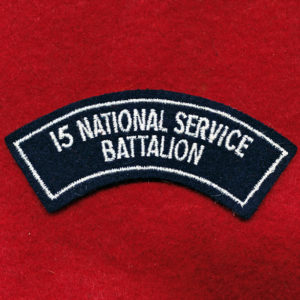 15 NS Bn Embroidered Shoulder Title (b)
