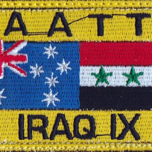 IRAQ -  AATTI-IX  (locally Made- Official 1st Pattern)