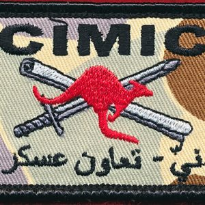 IRAQ - OBG(W)-4   : Civil-Military  Cooperation (CIMIC)