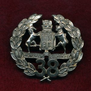 38 INF Regt (Northern Victoria Regt) - Hat Badge