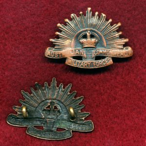 Collar Badge - G.S. Rising Sun (ACMF) (ARENDSEN)