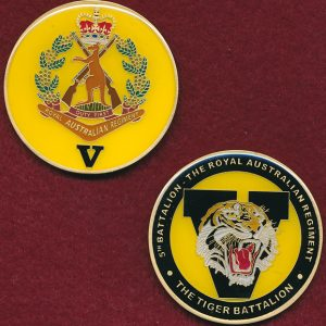 5 RAR  Unit Challenge Coin