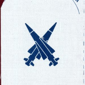 Navy Rating Patch  V087 -977-4914