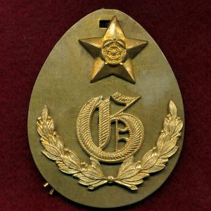 Gunnery Badge  2nd Class