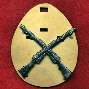 Marksman's Badge