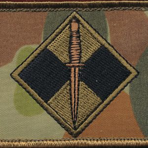 SF - 2 COMMANDO REGIMENT - Official 1st Pattern (SFS03)