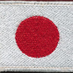 IRAQ  - AMTG -1  Japanese Flag (Japanese Engineer Group)