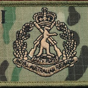 1RAR Field Patch - (Multicam)