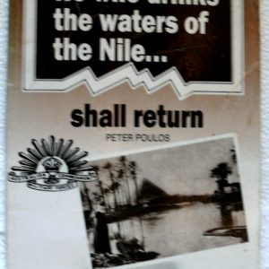 He who drinks the waters of the Nile by Peter Poulos