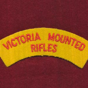 8/13 VMR - Embroidered Shoulder Title (ERROR)