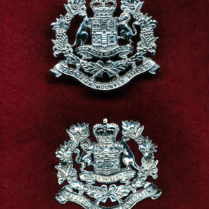 8/13 VMR - Collar Badge  (ca 1990s)