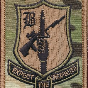 Afghanistan - B Coy 1RAR Helmet Patch