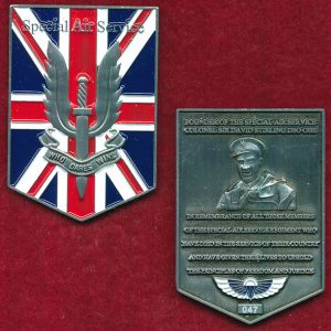 UK - SAS (Remembrance - numbered 47)